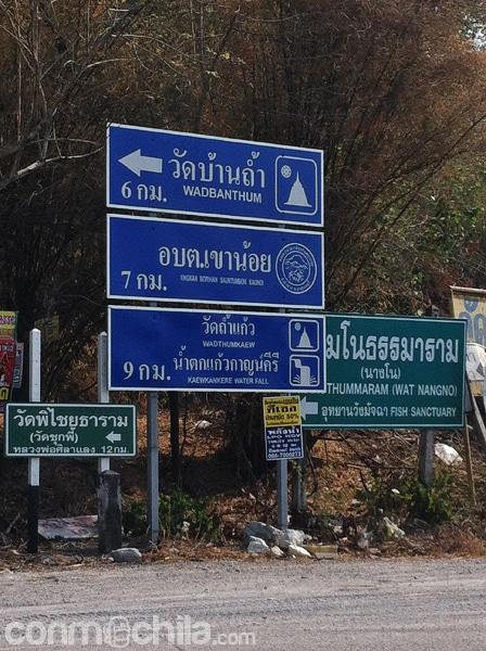 Señal que nos indica el camino al templo