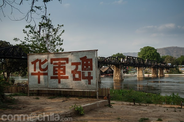Vista del puente desde la otra cara