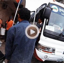 Vídeo bus Phnom Penh a Siem Reap