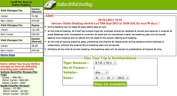 Formulario de reserva del parque de Ranthambhore