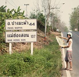 Diario de viaje Tailandia 7