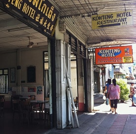 Hotel Kohteng de Trang