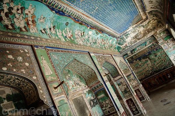 Interior del Chitrashala