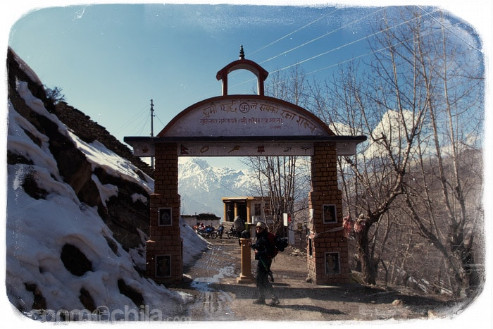 Arco de entrada a uno de los templos hindús