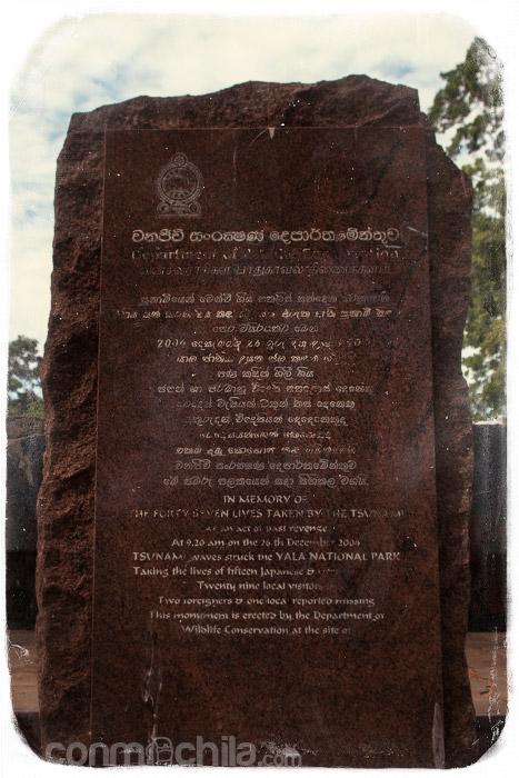 La inscripción en la piedra