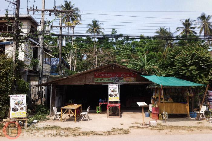 El restaurante sin nombre en inglés
