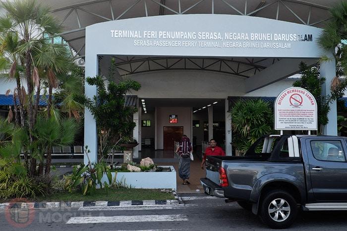 Terminal Ferry