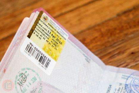 La extensión del visado de Filipinas