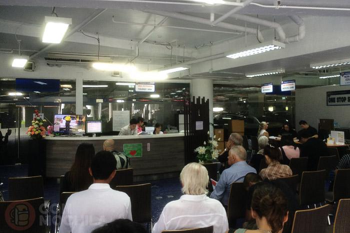 Interior de la oficina de inmigración