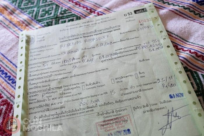 Formulario de importación de la moto en Laos