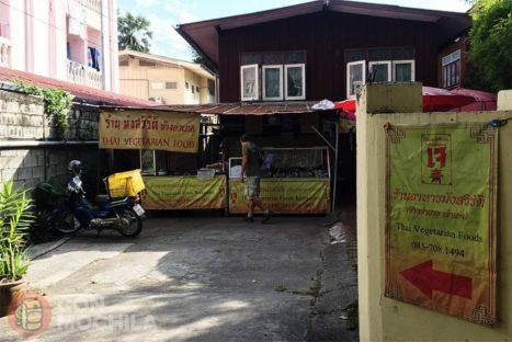"Restaurante vegetariano ""jei"" en Chiang Mai"
