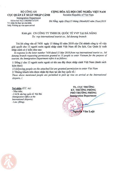 Carta de invitación del gobierno de Vietnam