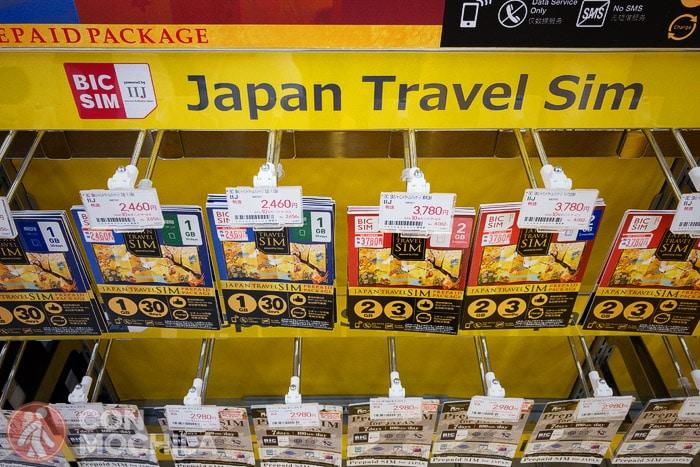 Tarjetas SIM con internet en la tienda BIG CAMERA de Kioto