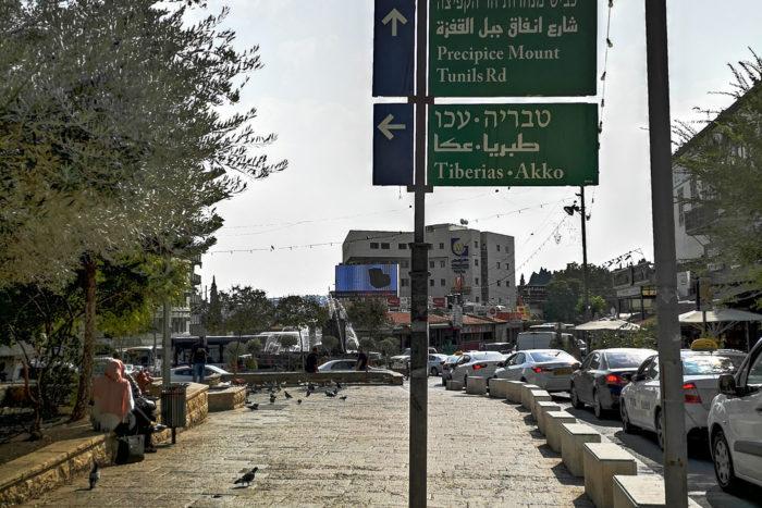 Ciudad de Nazareth
