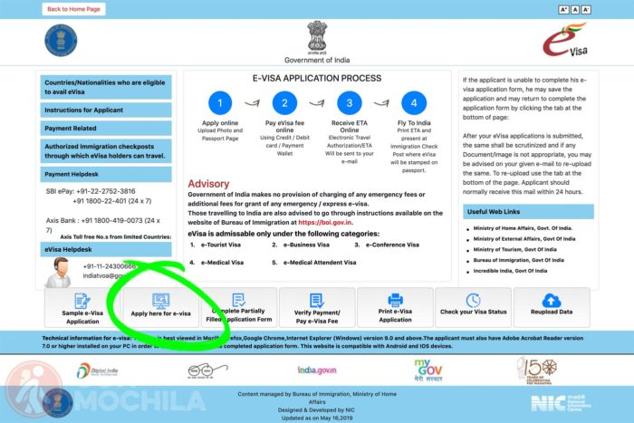 Página principal de Indian e-Tourist Visa