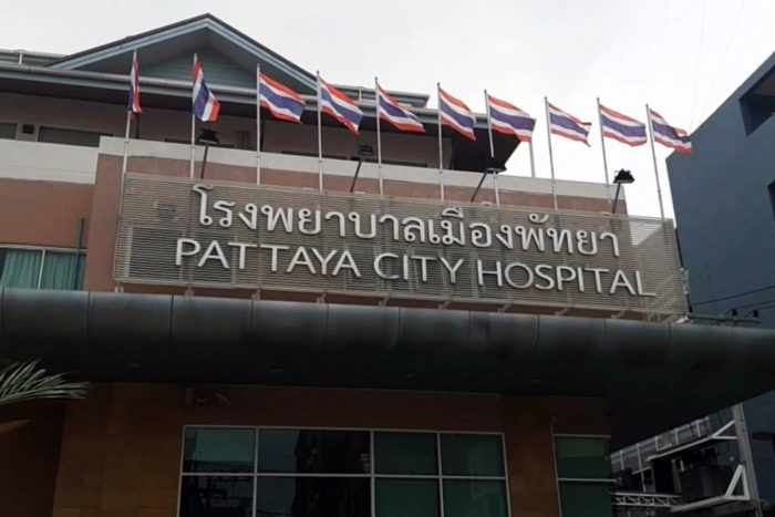 Pattaya City Hospital