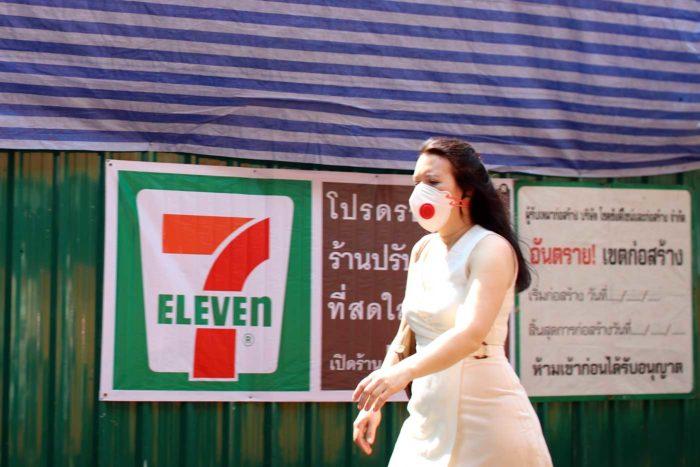 7 eleven Tailandia mujer