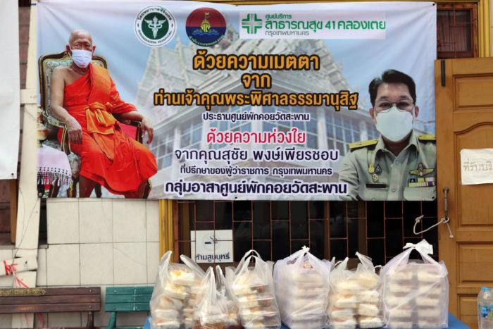Donaciones Covid templo en Tailandia